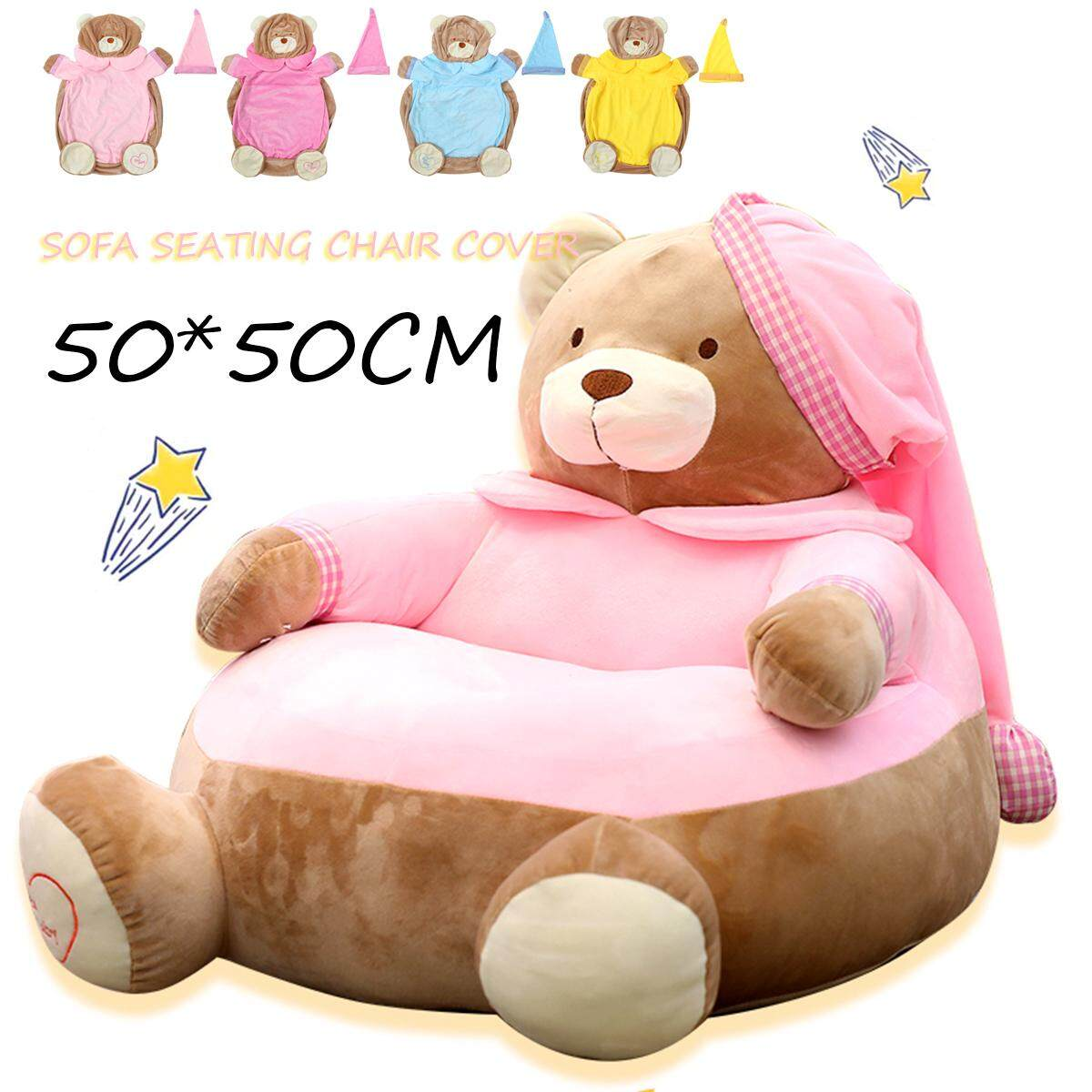 Anak-anak Santai Tempat Duduk Sofa Sarung Kursi Hanya Malas Bean Bag Mebel Bayi