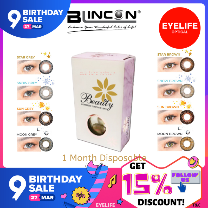 Blincon Beauty Cosmetic Contact Lens