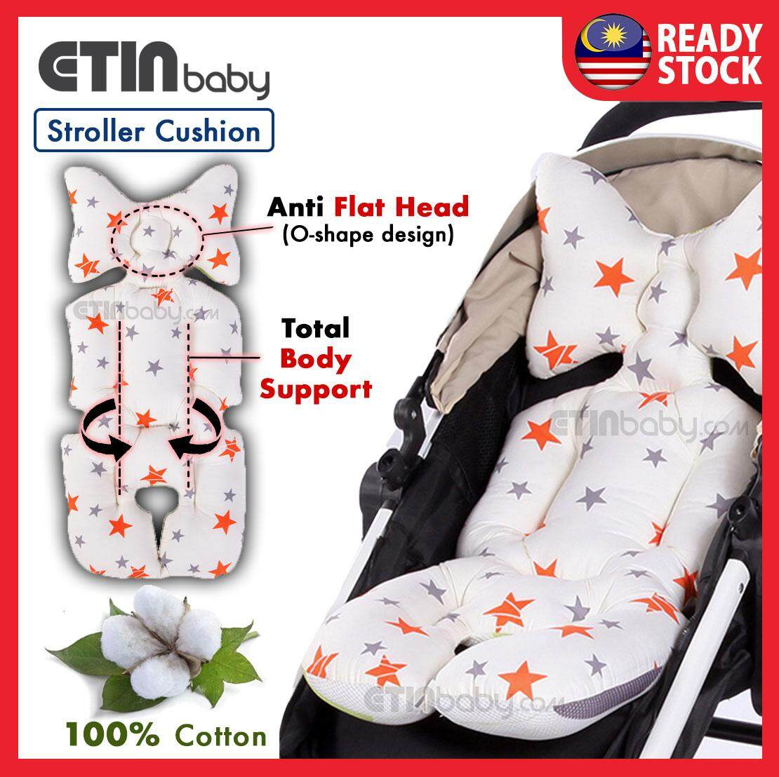 Portable Car Seat Chair Baby Stroller Cushion Pad High Quality Soft Cotton