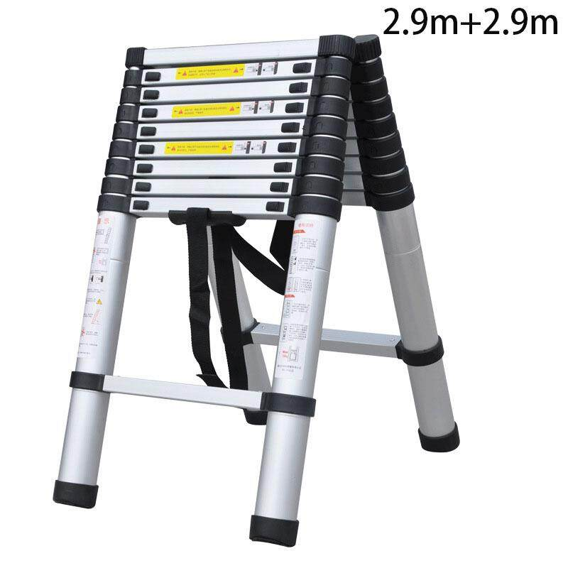 Double-sided telescopic aluminum ladder 2.9+2.9 meters Household aluminum ladder Portable ladder Lay-up thickened DLT509B