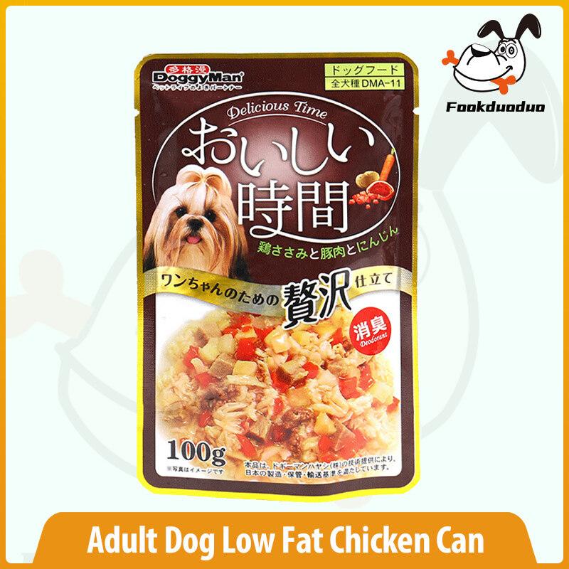 Con Chó Đồ Ăn Nhẹ, Túi Đựng Thức Ăn Ướt, Thơm Ngon Khử Mùi Chó Người Lớn Gà Ít Béo