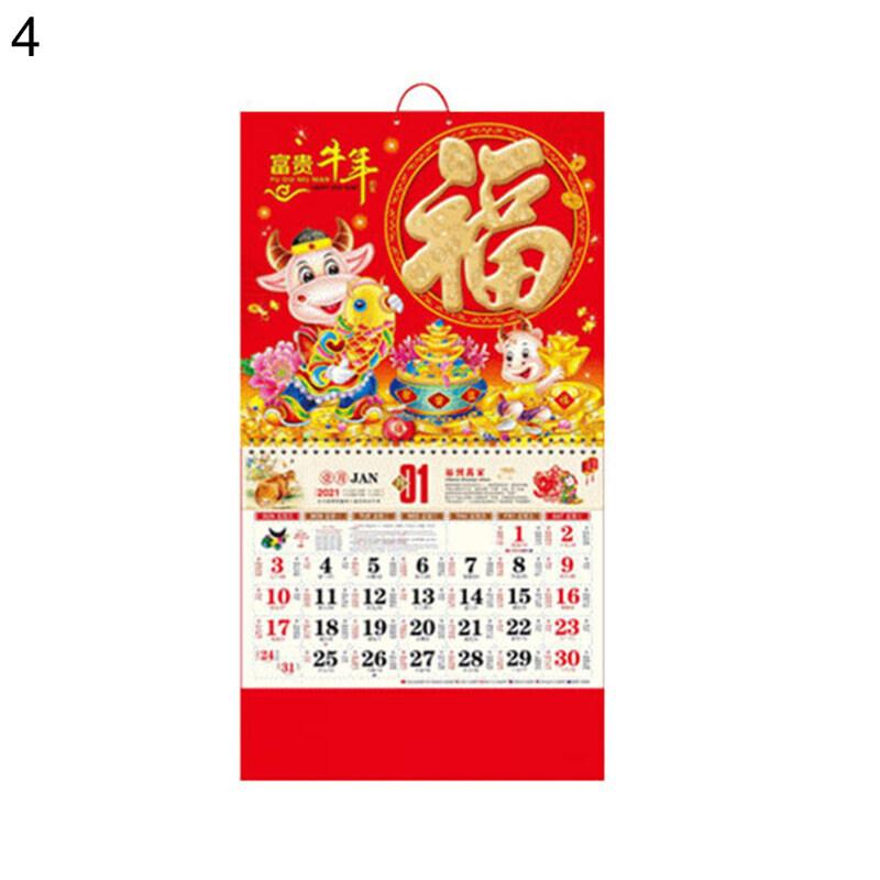 Qutao8051188 Lịch May Mắn Vàng Đỏ 2021 Sổ Lập Kế Hoạch Hàng Ngày Treo Tường Văn Phòng Tại Nhà Scheduler