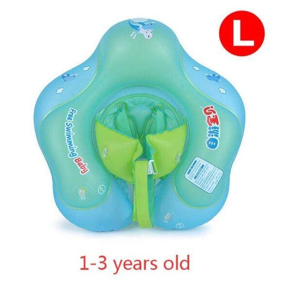 Trẻ Em Phao Bơi Hình Tròn Cho Trẻ Em PVC Inflatable Nổi Đôi Bè Nhẫn Bé Bơi Hồ Bơi Inflatable Phụ Kiện Bơi Lội 0-6 Năm