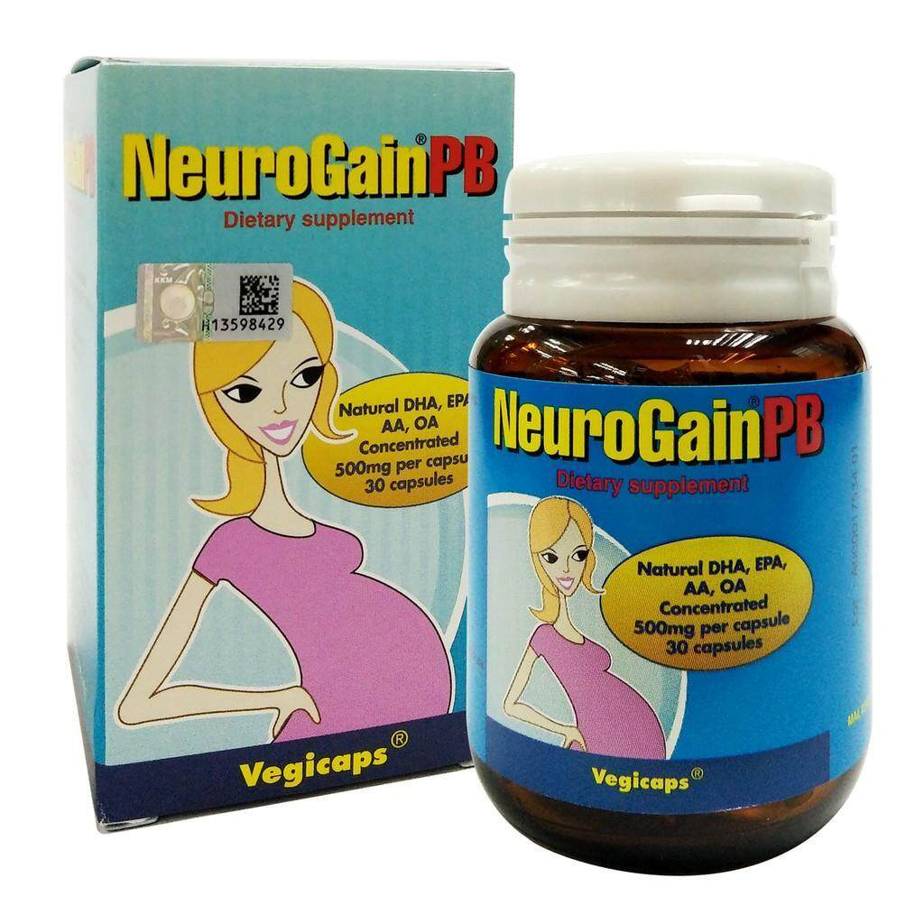 Neurogain 500mg 30s