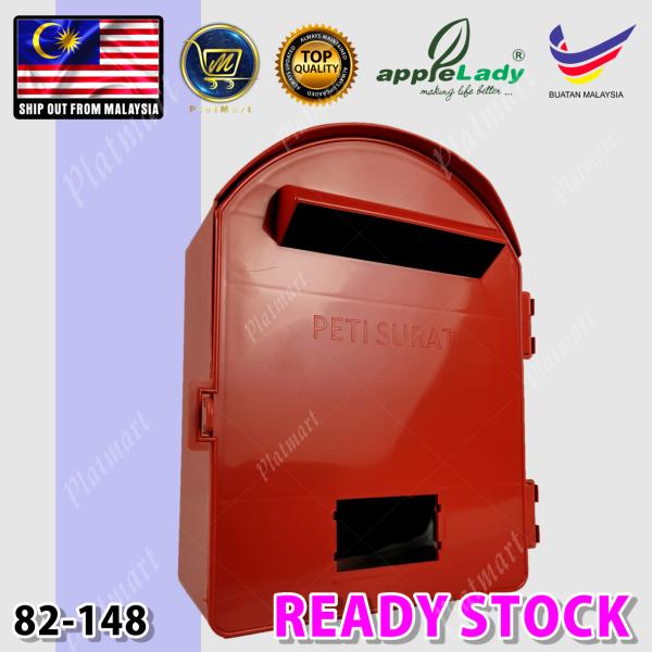 PlatMart - [READY STOCK] Apple Lady PVC Post Letter Box / Plastic Mail Box / Peti Surat Plastic / Mailbox 82-148
