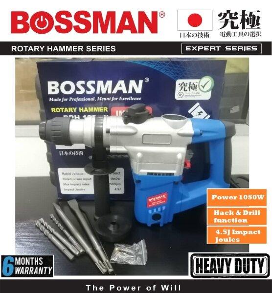 BOSSMAN 1050W 26mm Heavy Duty Rotary Demolition Hammer Drill BRH1050W - Hack & Drilling function - 6 Months Warranty -