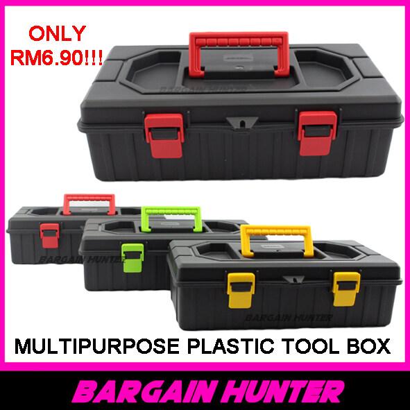 BARGAIN HUNTER - MULTIPURPOSE PLASTIC TOOL BOX / HARDWARE STORAGE BOX / BEST BUY