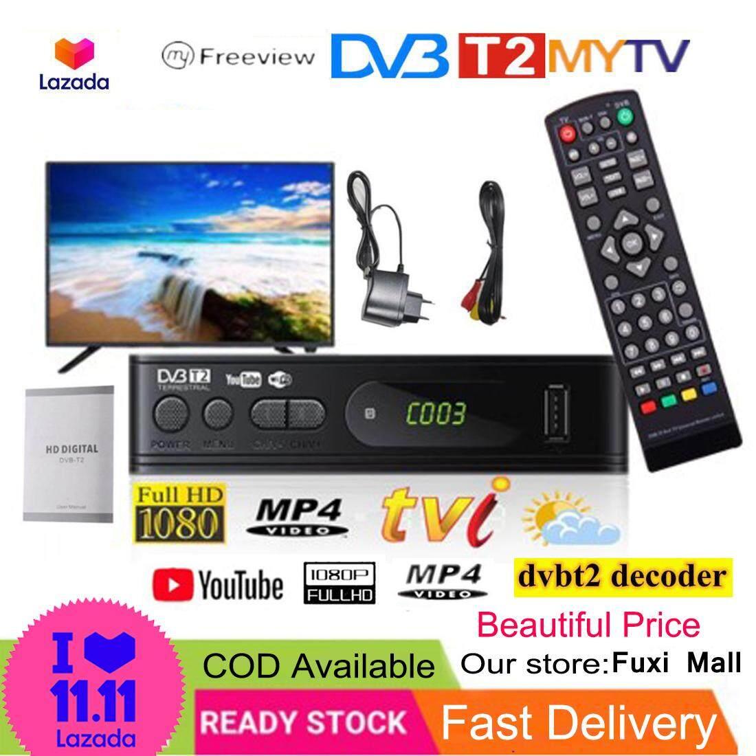 Ready Stock DVBT2 K2 Decoder DVB T2 Decoder Myfreeview MyTV Decoder DVB T2  Receiver Satellite TV Support Wifi Full HD TV Digital
