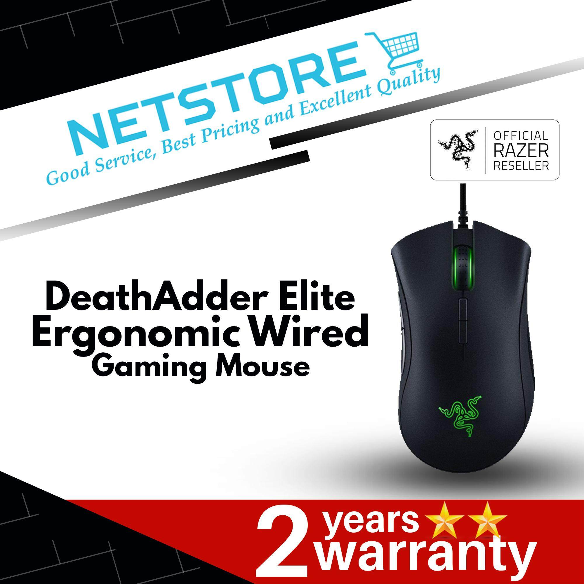 Razer DeathAdder Elite Wired Gaming Mouse - RZ01-02010100-R3A1