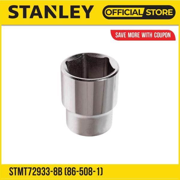 Stanley STMT72933-8B 6 Point Standard Socket-Metric 1/2 Dr 8mm (Silver)