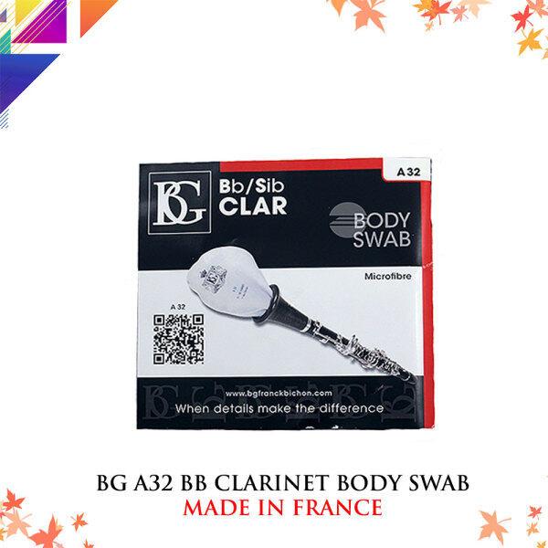 Clarinet Swab (BG A32 Bb Clarinet Body Swab) Malaysia