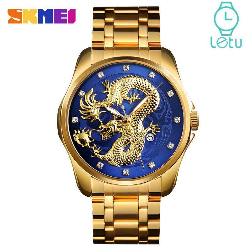 SKMEI 9193 Business Watch For Men Fashion Luxury Embossed Gold China Dragon Calendar Casual Gentleman Mens Stainless Steel Strap Quartz Male Wristwatch Malaysia