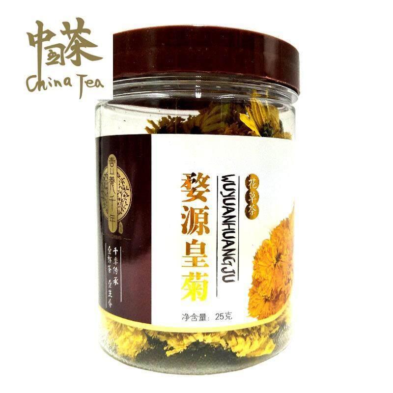 One A Millennium Wuyuan Chrysanthemum Herbal Tea 25g