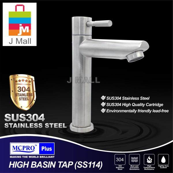 MCPRO Plus Stainless Steel SUS 304 Bathroom Faucet Basin Tap - SS04 / SSB04 / SS114 / SS302 / SSB15 / SSB14