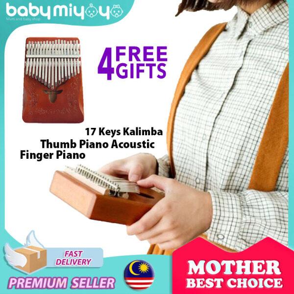 Baby Miyoyo Kalimba Thumb Piano Acoustic Finger Piano Music Instrument Mahogany Wood 17 Keys Malaysia