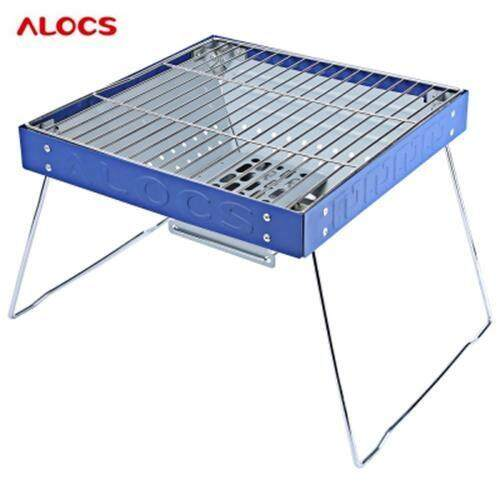ALOCS PORTABLE BARBECUE GRILL FOR OUTDOOR ACTIVITY (SILVER AND BLUE)