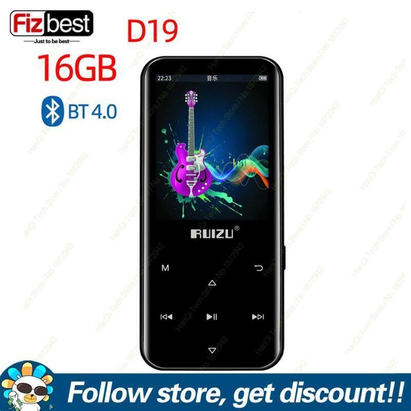 RUIZU D19 Bluetooth 4.0 Lossless MP3 Player 16GB Portable Audio Walkman With FM Radio EBook Recording Pedometer MP3 Music Player