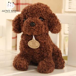 Chó Teddy nhồi bông dễ thương dùng làm quà tặng cho trẻ em trong các bữa tiệc SBY - INTL thumbnail