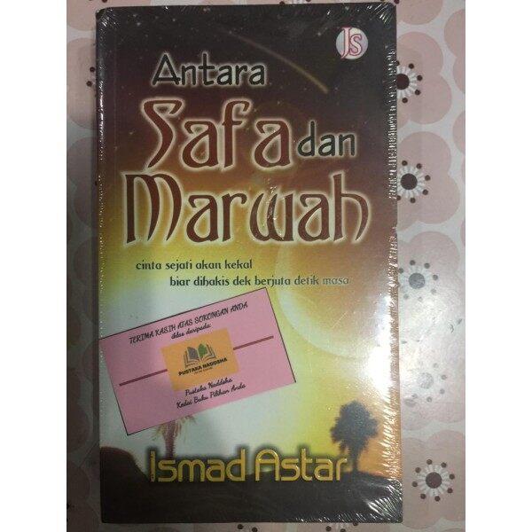 Novel Jemari Seni (New Item): Antara Safa Dan Marwah by Ismad Astar *Paling Murah* Malaysia