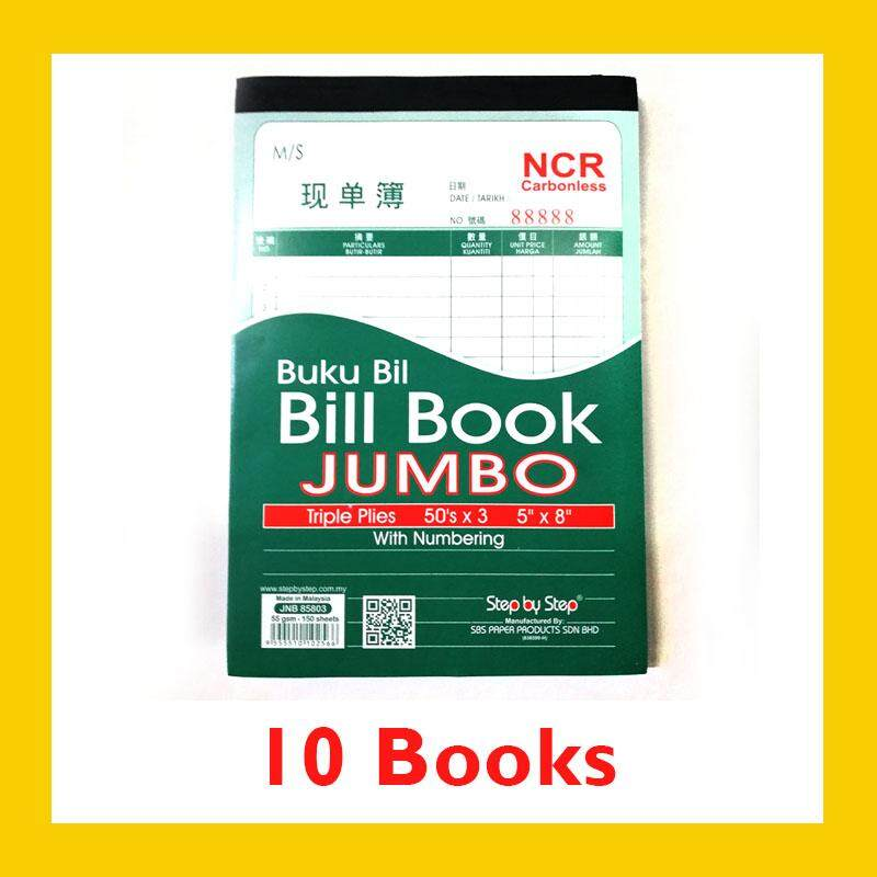 [PROMO / 10 BOOKS] Carbonless JUMBO Bill Book with Numbering 50 sets x 3ply - JNB85803 (5 Inch x 8 Inch)