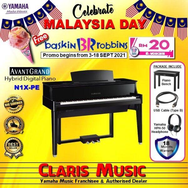 CLARIS MUSIC YAMAHA N1X-PE HYBRID DIGITAL PIANO -NEW UNIT! (MODEL: N1X PE / N1X / N1X-PE / N1X-PE ) -PE Malaysia