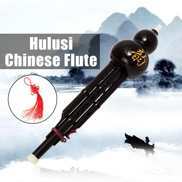 Đôi Âm Thanh C/BB Tone Trung Quốc Hulusi Nhạc Cụ Bầu Sáo Cucurbit Với Thanh Lịch Nút Trung Quốc