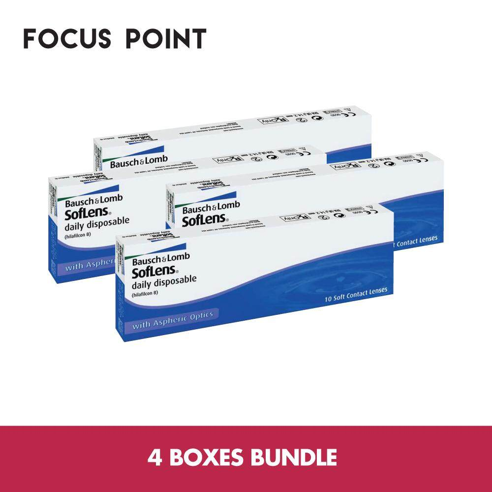 Soflens Daily Disposable (10 PCS) *4 BOXES BUNDLE*