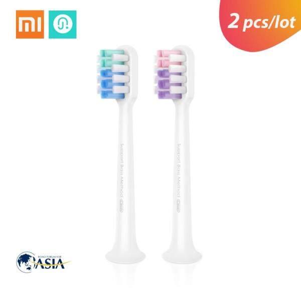 2 Đầu Bàn Chải Thay Thế Cho Xiaomi Doctor B Sonic Bàn Chải Đánh Răng Điện Làm Sạch Sâu Đầu Bàn Chải Đánh Răng Loại Làm Sạch