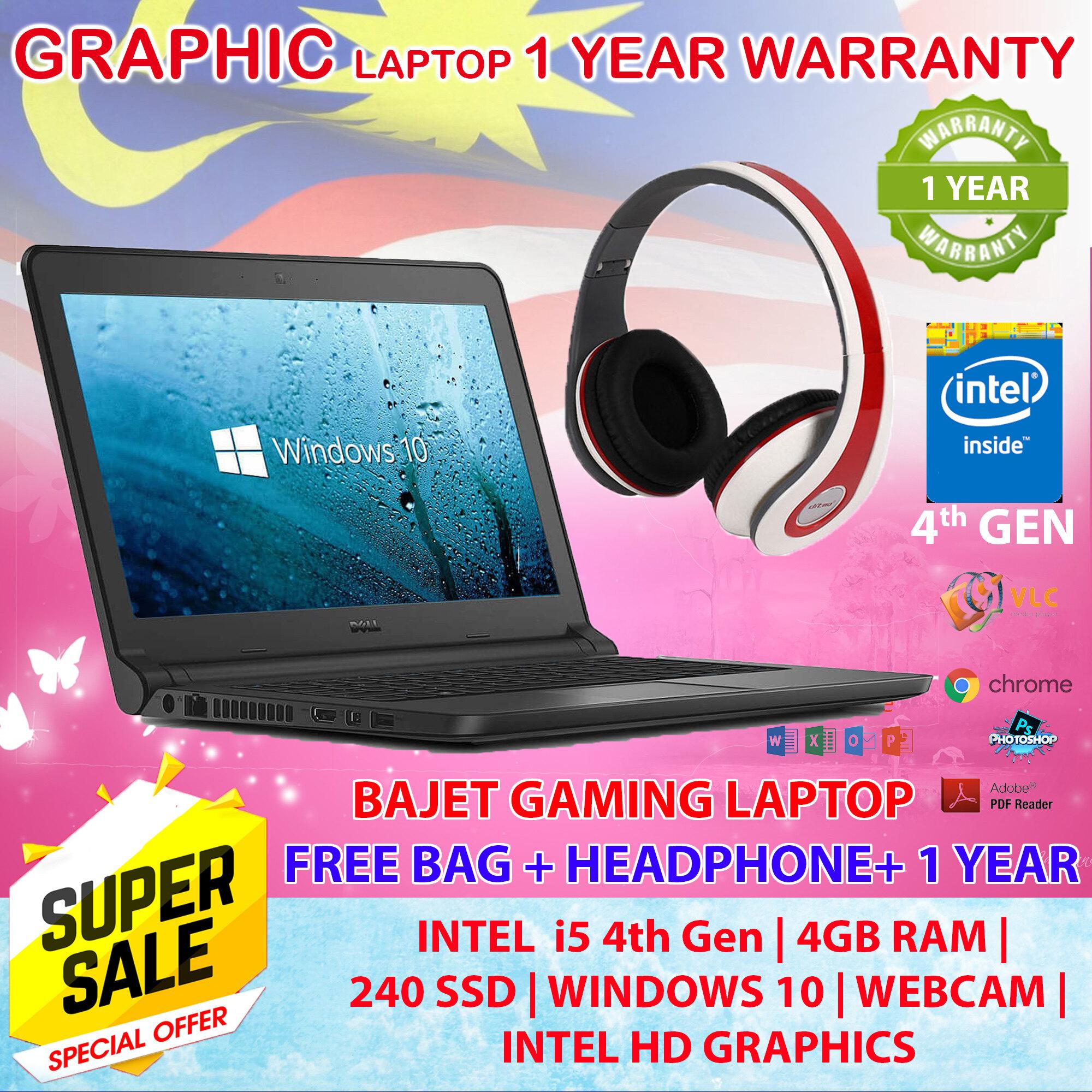 Dell Slim Gaming Laptop - Latitude 3340 - i5 4th Gen - 4GB RAM - 500GB HDD - WebCam - WiFi - 3 Months Warranty - Refurbished Malaysia
