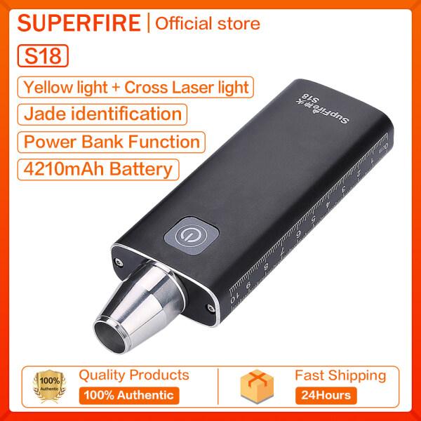 Supfire S18 Jade Appraisal UV Flashlight Portable Waterproof LED Spotlight