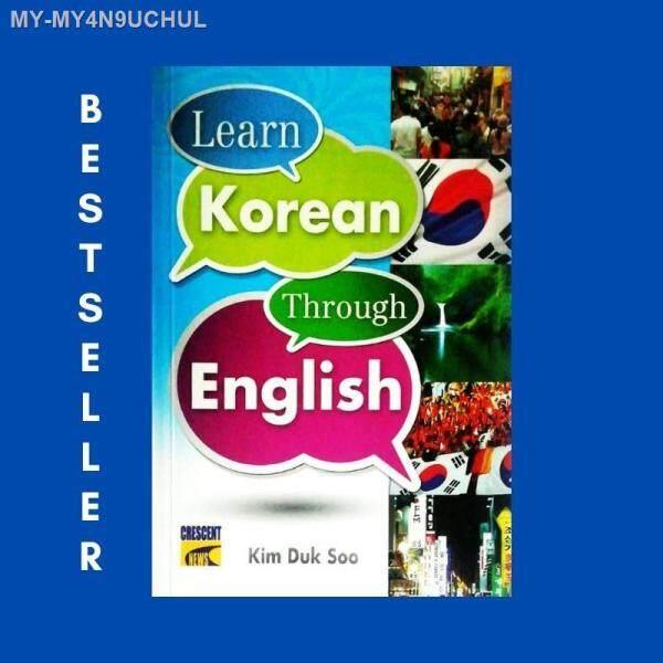 -BBO- Crescent News Learn Korean Through English Malaysia