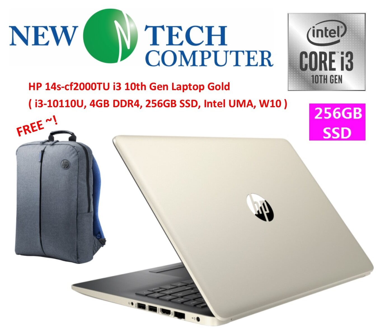 HP 14S-Cf2000TU Pale Gold ( INTEL 10TH GEN I3-10110U, 4GB, 256GB, Intel, W10 ) Malaysia