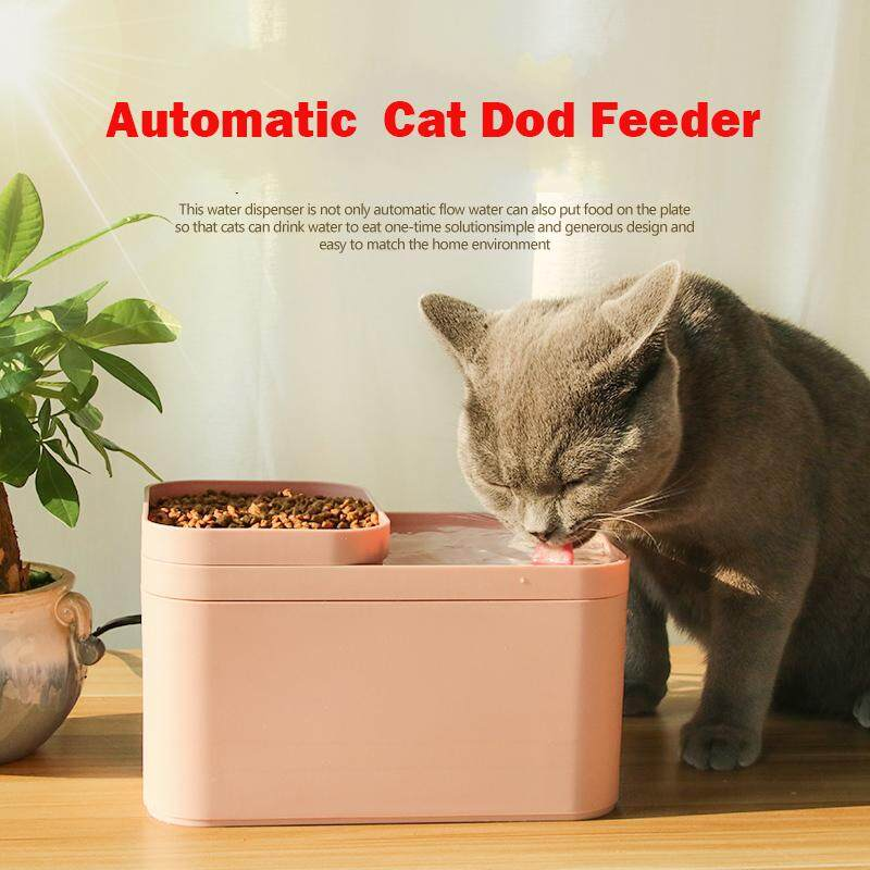 Upgrade 2 In 1 Automatic Pet Cat Dog Automatic Feeders Water Circular Drinking Fountain Dog Cat Feeder Water Dispenser By Longchain.