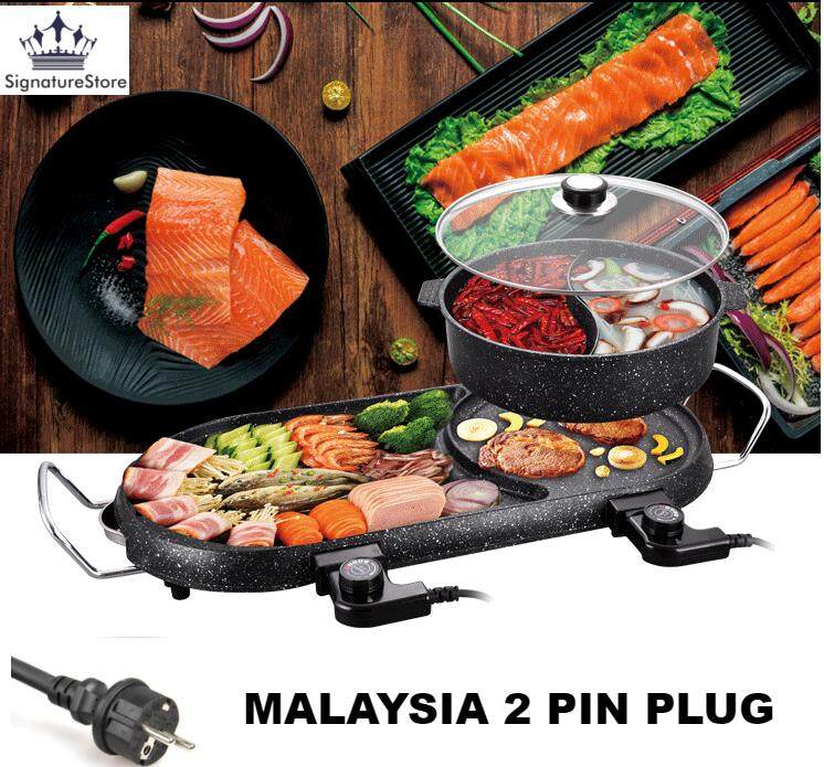 3 In 1 Premium Maifan Stone Bbq Grill Pan And Detachable Hotpot Steamboat By Signaturestore86.
