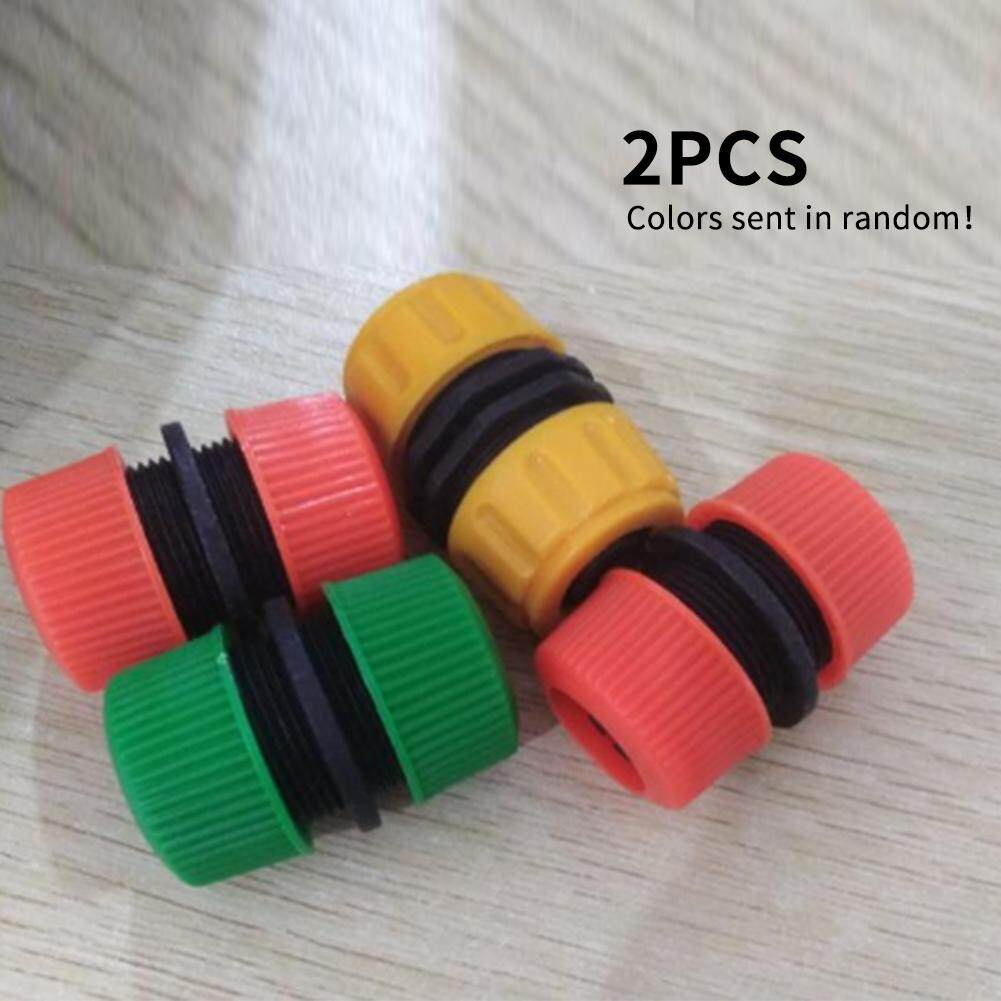 2 Pcs 1/2 Hose Connector Garden Tools Quick Connectors Repair Damaged Leaky Adapter Garden Water Irrigation Connector Joints