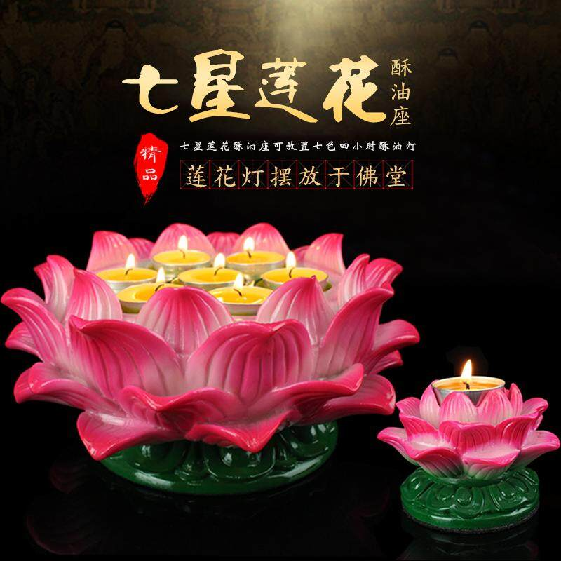 Bud multi-function lotus butter holder candle holder candle holder lamp holder butter lamp for lamp for Buddha delicate lamp holder