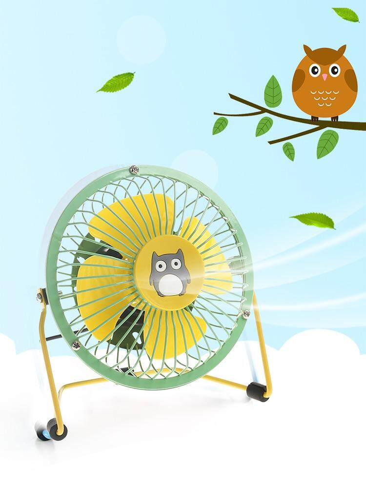 4 inch cartoon mini fan USB student dormitory office bed portable desktop charging small electric fan