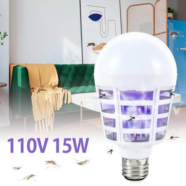 Electric Bug Zapper Bug Zapper Light Bulb 2 In 1 Mosquito Killer Lamp Uv Led Mosquito Killer Light Multi-functional Electric Mosquito Zapper Fly Trap with 3 Modes for Indoor And Outdoor Use Light Bulb Fly Killer Light