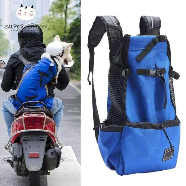 SBY Thú Cưng Ba Lô Chó Túi Hình Mèo Cún Con Ngoài Trời Đi Bộ Đường Dài Túi Tote Du Lịch Màu Xanh + XL