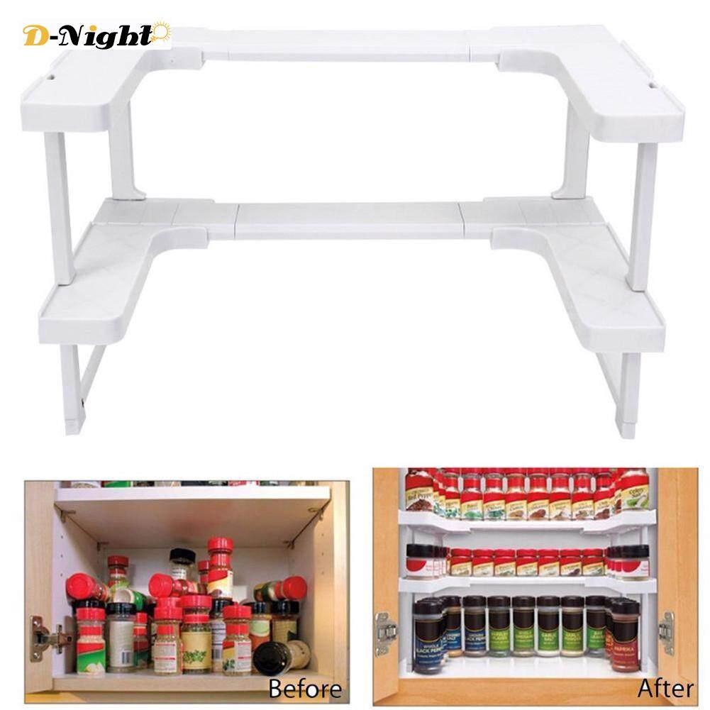 D-Night Rack Storage Kitchen Shelving Adjustable Bathroom Stackable Multi-functional Shelf