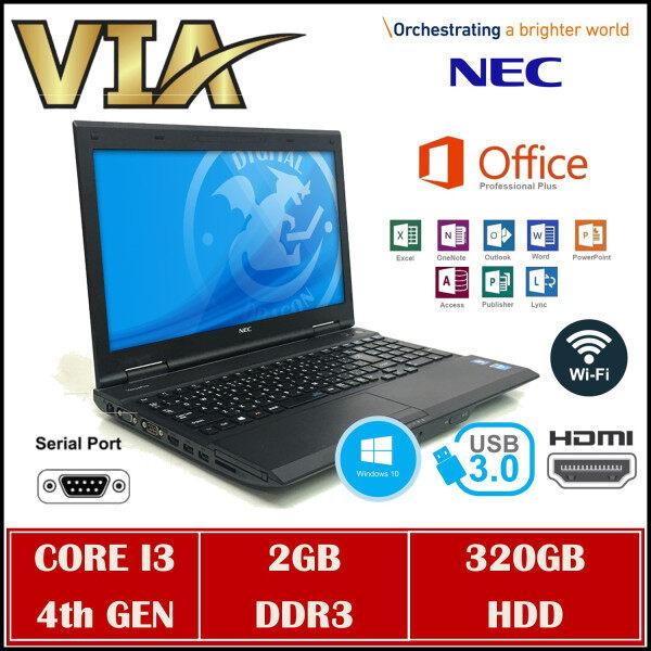 HDMI NEC VK24 CORE I3 (4th GEN)~2GB DDR3~320GB HDD~W10~DVD~USB 3.0~Microsoft Office & PDF installed Malaysia