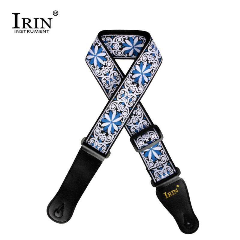 IRIN GS-02 Adjustable Embroidery Guitar Straps Malaysia