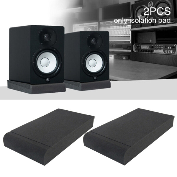 2pcs Music Producer Amplifier High Density Recording Room Reduce Vibration Home Soundproof Subwoofer Accessories Speaker Base Adjustable Angle Studio Monitor Isolation Pad Malaysia