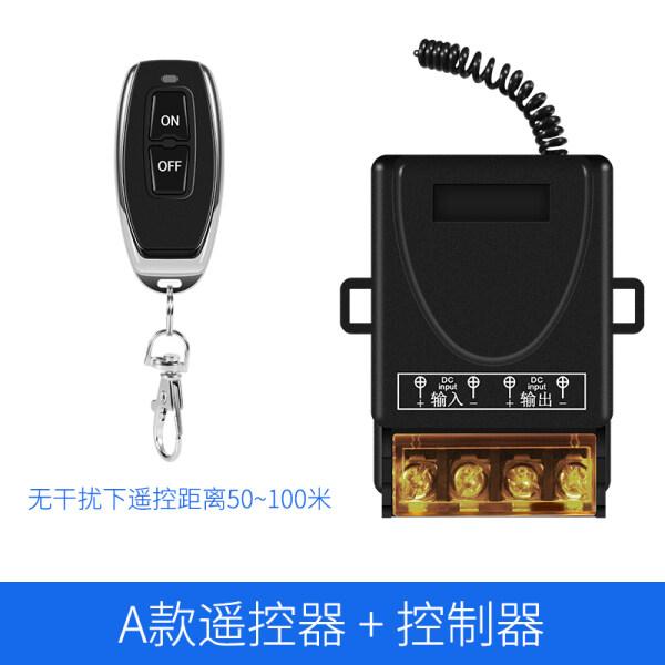 12V DC wireless low voltage remote control switch, 48V motor, water pump, car breaker, electric car battery controller 12v 24v 36v 48v 72v can be used
