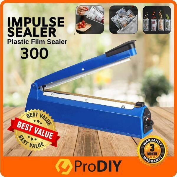 Impulse Sealer Plastic Film Seal Packaging Bungkus Kedap 200mm ( 8 ) / 300mm ( 12 )