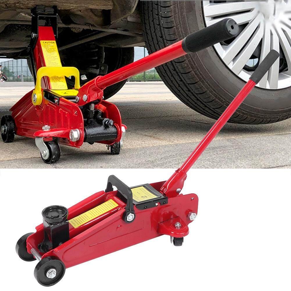2 Ton Mini Portable Floor Lift Jack Vehicle Car Garage Auto Horizontal Hydraulic Jack, Lift Jack, Floor Jack, Electric Jack, Car Electric Jack, Auto