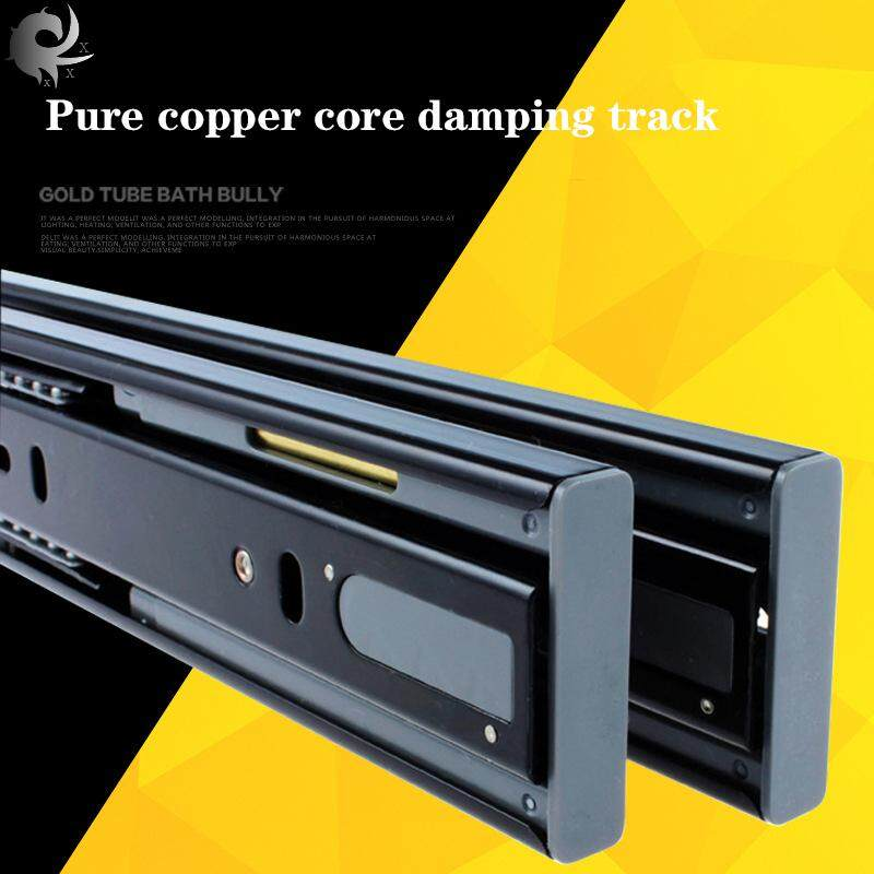 (1pcs) drawer track, 100% pure copper core, damping buffer, three-section guide rail, silent, stainless steel slide rail, high quality metal material (6.6*2.1cm)