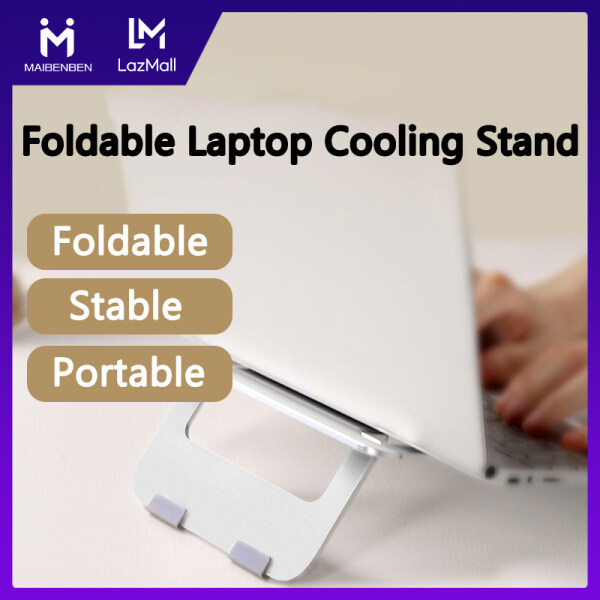 MAIBENBEN Laptop Stands Portable Foldable Laptop Cooling Stand Computer Accessories Adjustable Angle Stand For Laptop Tablet Free Shipping LS05