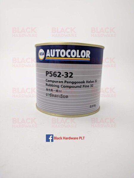 0.5kg Nexa Autocolor P562-32 Rubbing Compound Fine 32/抛光膏-幼