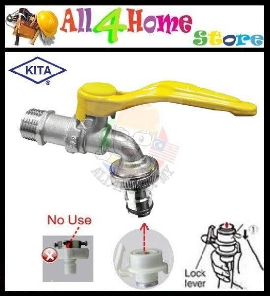 1/2   KITA KT-12747 Brass Nickle Union Ball Bib Tap c/w Aluminium Handle